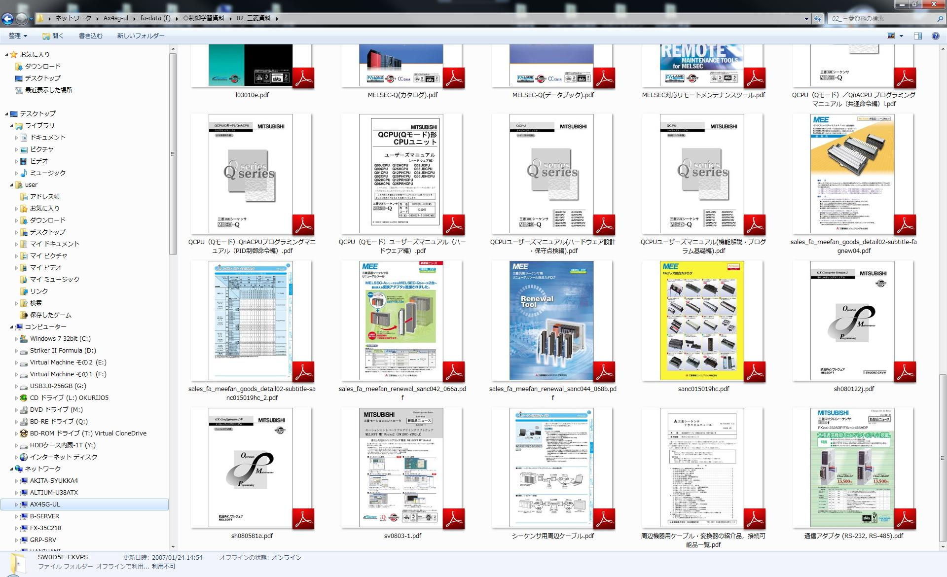 pdf html 表示 サムネイル