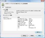NVIDIA02.jpg