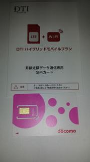 20131212_214425.jpg