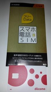 20131212_214521.jpg