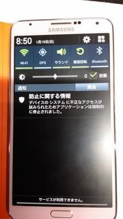 2014-01-19 08.50.38.jpg