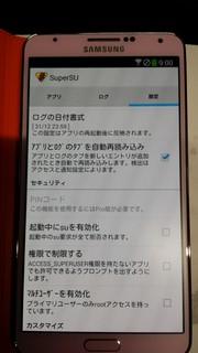 2014-01-19 09.00.54.jpg