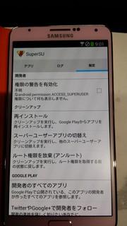 2014-01-19 09.01.15.jpg