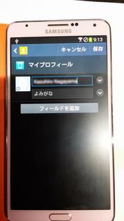 2014-01-19 09.13.26.jpg