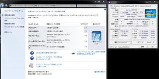 SZ77R5.jpg