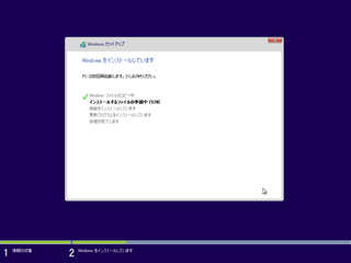 Windows 8.1 x64-2013-10-18-20-40-51.png