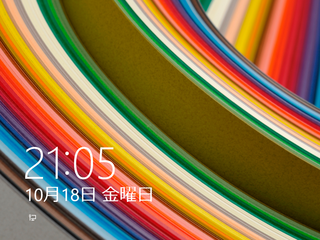 Windows 8.1 x64-2013-10-18-21-05-40.png