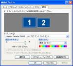 property-01.jpg