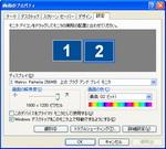 property-02.jpg